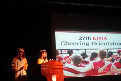 Cheering Orientation.JPG